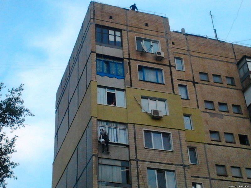 Утепление фасадов пенопластом Кривой Рог