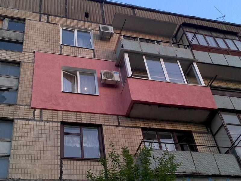 Утепление стен, балконов Кривой Рог