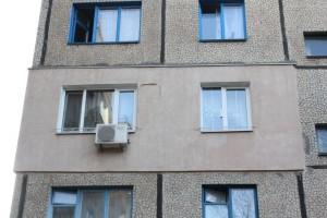 утепление фасадов Кривой Рог