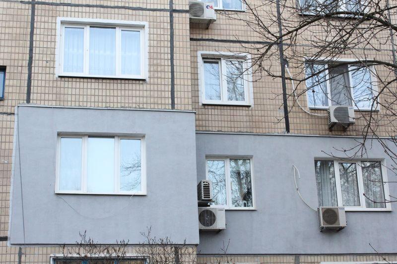Утепление квартир Кривой Рог